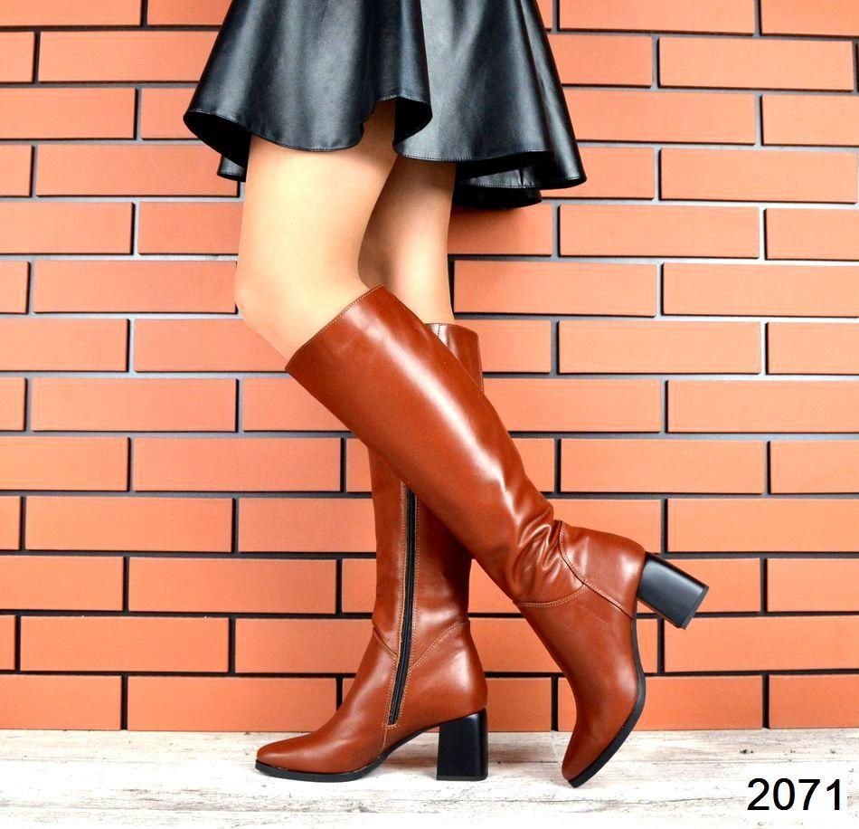 Шикарные кожаные сапоги на устойчивом каблуке 37,39 р коричневый