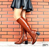 Шикарные кожаные сапоги на устойчивом каблуке 37,39 р коричневый, фото 1