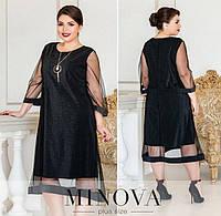 Женское нарядное платье №732Б(р.50-64) черный, фото 1