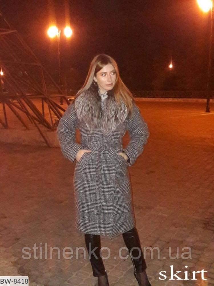 Пальто женское мех съемный