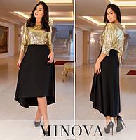Женское нарядное платье №743Б(р.50-58) золото
