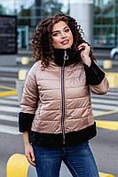 Женская Куртка с меховой отделкой БАТАЛ