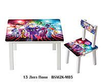 """Детский комплект стол и стул """"13 литл пони"""" (столик и стульчик)"""
