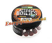 Бойли Attract Boilies Prawn (креветка) 10 мм
