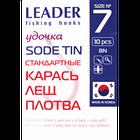 Крючок Leader Sode TIN 3