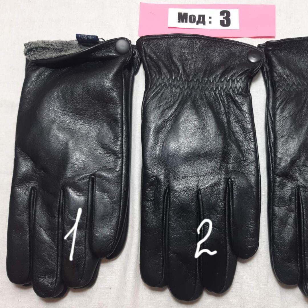Кожа смартфон мужские перчатки зима внутри махра