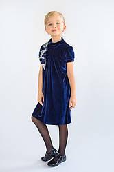 Нарядное бархатное платье синее р.110-128см