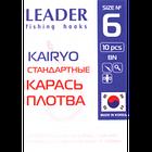 Крючок Leader Kairyo BN 9