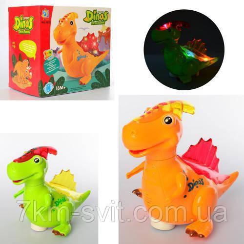 Динозавр 2802