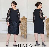 Женское нарядное платье №744Б(р.50-62) черный, фото 1
