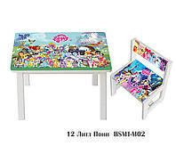 """Детский комплект стол и стул """"Литл пони"""" (столик и стульчик)"""