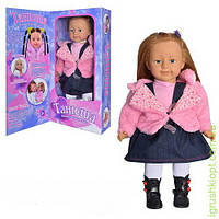 Интерактивная кукла Танюша!