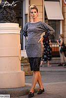 Костюм юбка завышенная на резинке+джемпер, фото 1