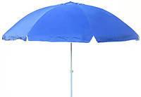 Зонт пляжный зонт для отдыха на природе 2м*1,65см