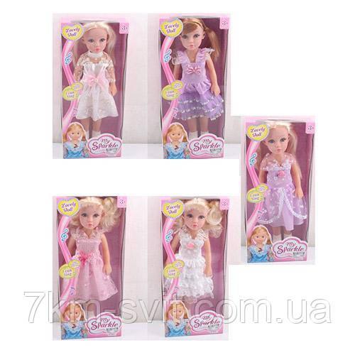 Кукла 1828-1-2-5-6-8