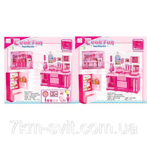Мебель SY-2035-7-8