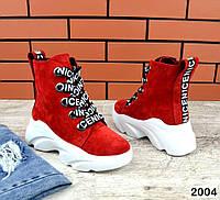 Замшевые ботиночки на шнуровке 36-41 р красный, фото 1