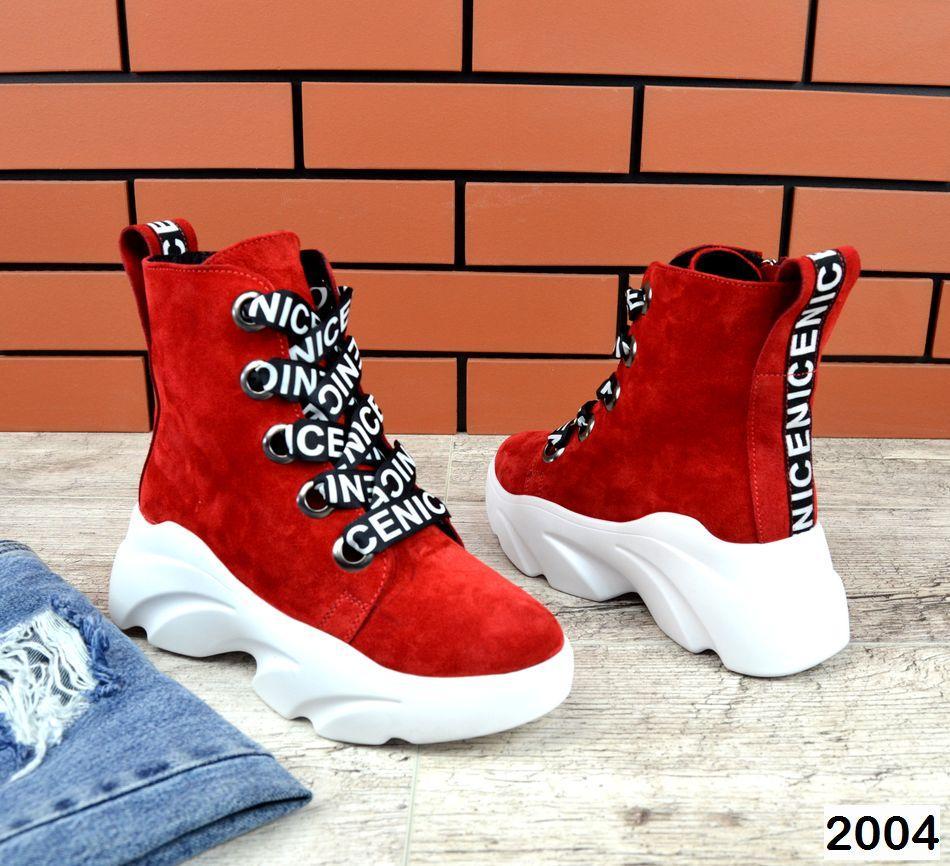 Замшевые ботиночки на шнуровке 36-41 р красный