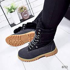 """Ботинки женские зимние """"Tima"""" черного цвета из эко нубука. Ботильоны женские. Ботильоны зима, фото 3"""