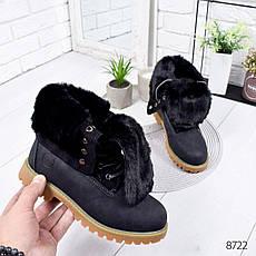 """Ботинки женские зимние """"Tima"""" черного цвета из эко нубука. Ботильоны женские. Ботильоны зима, фото 2"""