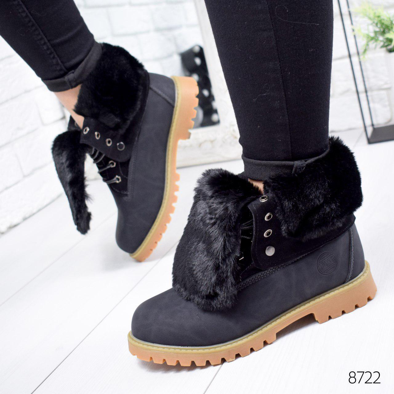 """Ботинки женские зимние """"Tima"""" черного цвета из эко нубука. Ботильоны женские. Ботильоны зима"""