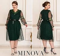 Женское нарядное платье №740Б(р.50-64) темно-зеленый, фото 1