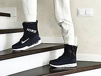 Женские зимние дутики Nike темно синие с белым