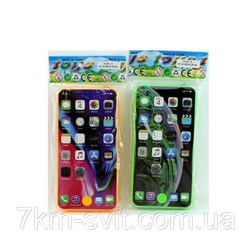 Телефон 698-E