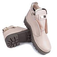 Ботинки женские Dilen Gatto пудра 37 р