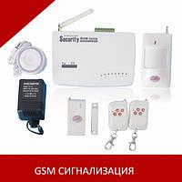 Комплект GSM сигналізації, фото 1