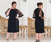 Женское нарядное платье №217Б(р.50-60) черный, фото 1