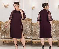 Женское нарядное платье №217Б(р.50-60) марсала, фото 1