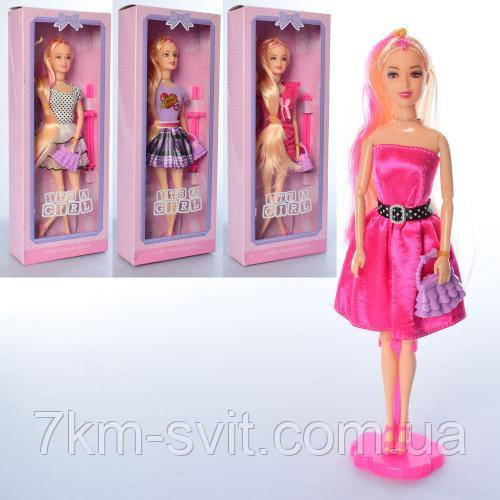 Кукла 1822-2