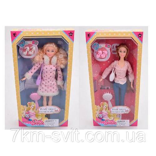 Кукла 7737-A-B