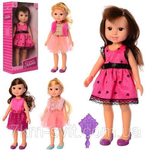 Кукла M 5435 UA