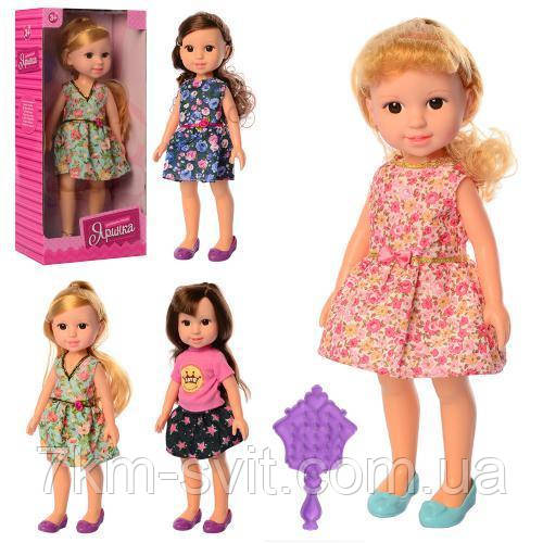 Кукла M 5436 UA