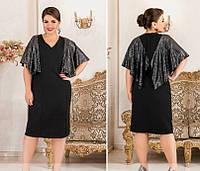Женское нарядное платье №214Б(р.50-64) черный, фото 1
