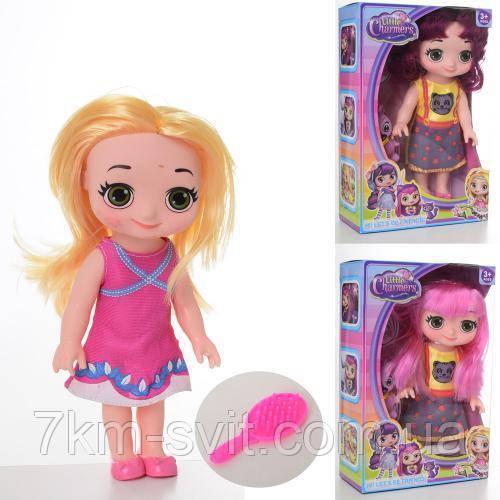 Кукла SD454