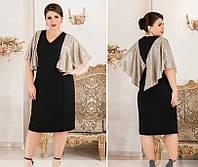 Женское нарядное платье №214Б(р.50-64) черно-золотой, фото 1