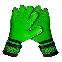 Вратарские перчатки SportVida SV-PA0017 Size 8, фото 3