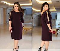 Женское нарядное платье №212Б(р.50-64) марсала, фото 1