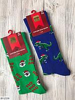 Мужские длинные носки, фото 1
