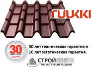 Металочерепица Armorium   Ruukki 30 RM