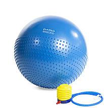 Мяч для фитнеса (фитбол) полумассажный HMS YB03 55 см Anti-Burst Blue, фото 2