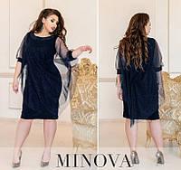 Женское нарядное платье №19-026(р.50-56) темно-синий