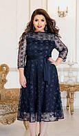 Женское нарядное платье №18-21(р.48-54) темно-синий, фото 1