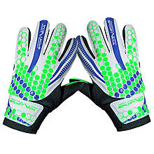Вратарские перчатки SportVida SV-PA0009 Size 4