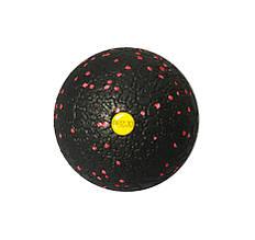 Массажный мяч 4FIZJO EPP 12 см 4FJ1271 Black/Red