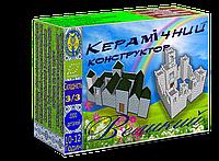 """Керамический конструктор Країна МяВ """"Большой"""" 2000 деталей"""