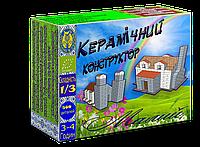 """Керамический конструктор Країна МяВ """"Маленький"""" 500 деталей"""